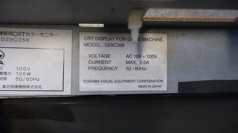 29in CRT FLAT TUBE D29C356