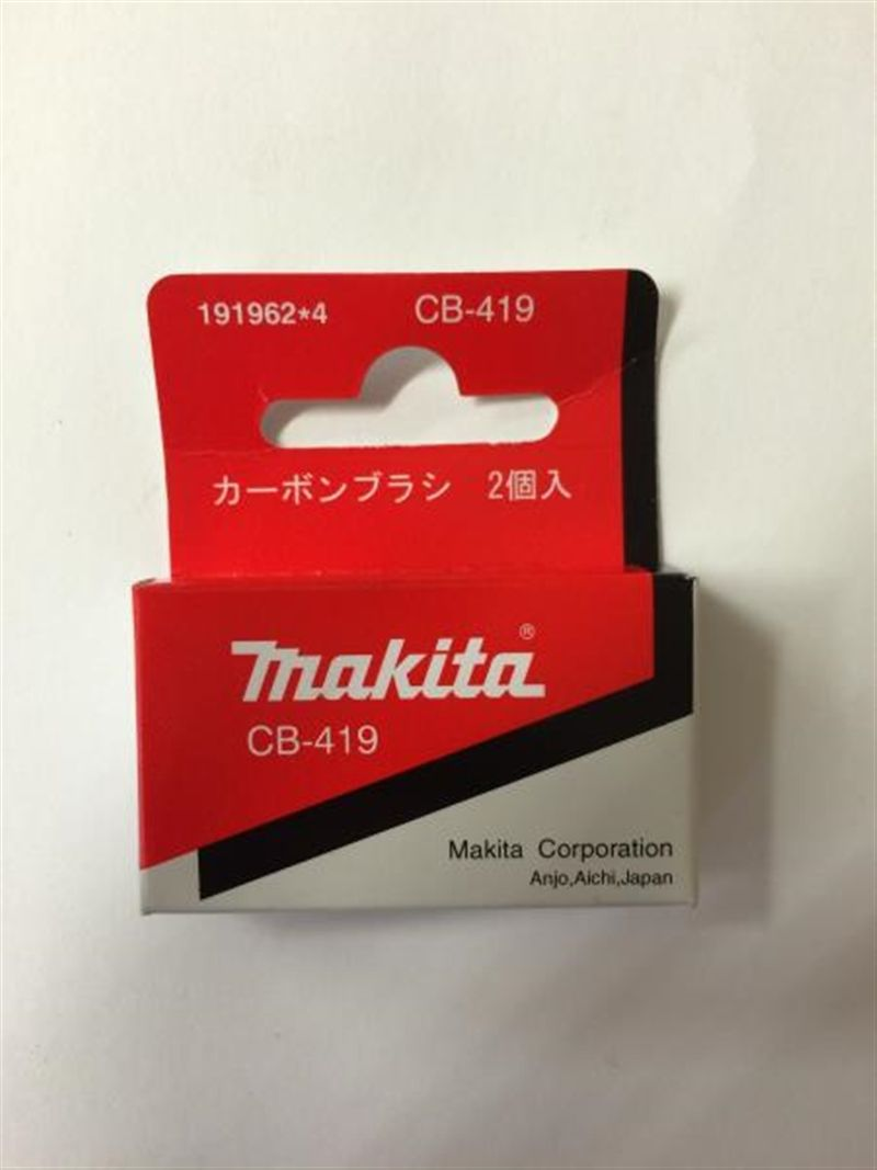 Makita Carbon Brush CB-419 SET HP1641 191962-4