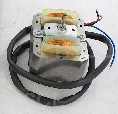 82301045 Fan Motor: Hygena MFI3925