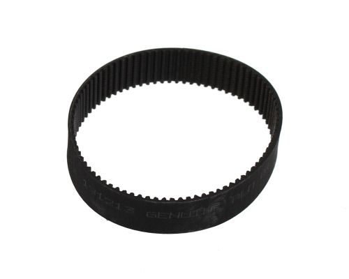 Lawnmower Belt: Qualcast QT018